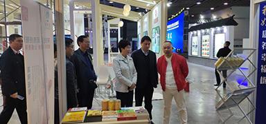 關注養老服務業,盛輝藥業參加2018江蘇國際養老服務業博覽會